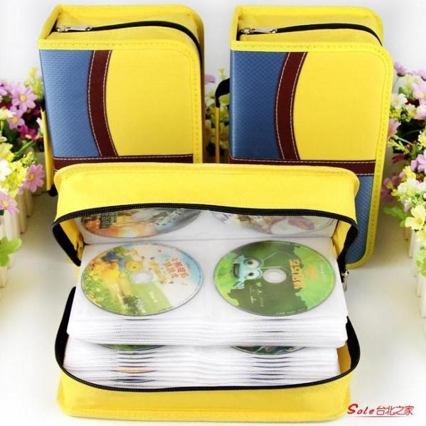 CD收納盒 大容量家用CD包音樂光盤盒DVD碟片專用收納包128片裝防水防潮 1色