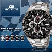 EDIFICE EF-539D-1A 賽車概念款手錶 49mm/三眼/防水/生日禮物/EF-539D-1AVDF 現+排單