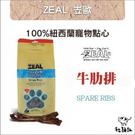 ZEAL真摯[天然風乾狗零食,分段牛肋排,500g,紐西蘭製]