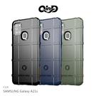 QinD SAMSUNG Galaxy A21s 戰術護盾保護套 氣囊 減震抗摔 全包邊 保護殼 保護套