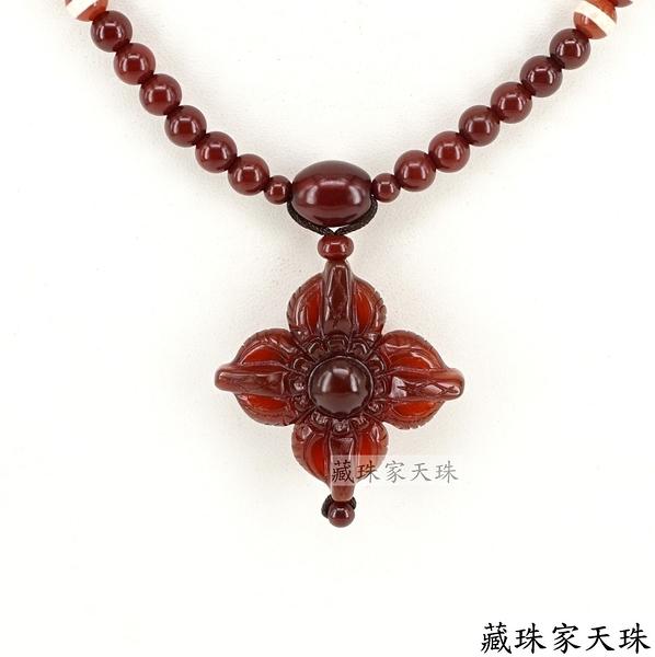 《藏珠家天珠》平安吉祥 紅玉髓十字金剛杵天珠項鍊