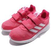 adidas 慢跑鞋 Altarun CF K 粉紅 白 緩震舒適 魔鬼氈 運動鞋 童鞋 中童鞋【PUMP306】 CQ0032