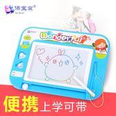 兒童畫板 幼兒畫畫磁性寫字板畫板兒童畫板涂鴉板嬰兒益智【雙12回饋慶限時八折】