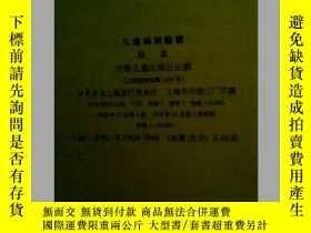 二手書博民逛書店三座峯的駱駝罕見插圖精美Y18835 劉真 少年兒童出版社 出版