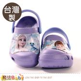 女童鞋 台灣製迪士尼冰雪奇緣授權正版輕便晴雨休閒鞋 魔法Baby