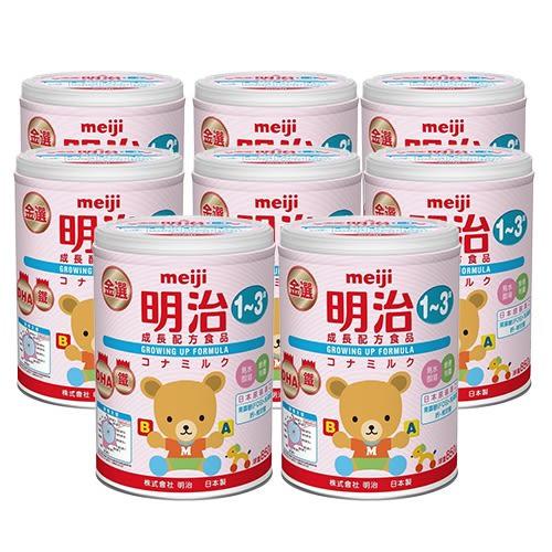 《箱購較划算》MEIJI 金選明治成長奶粉3號 850g x 8罐【新高橋藥妝】1~3歲成長配方