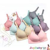 孕婦內衣哺乳前開扣交叉餵奶胸罩-JoyBaby