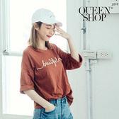 Queen Shop【01037137】竹節棉立體刺繡字母素T 兩色售*預購*