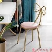 化妝凳現代簡約少女公主臥室化妝椅梳妝臺凳子美甲靠背ins北歐網紅椅子LX 芊墨 新品