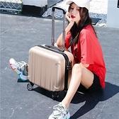 行李箱/拉桿箱 迷你輕便行李箱小型登機拉桿箱女20寸短途密碼旅行箱子男18韓版 玫瑰女孩