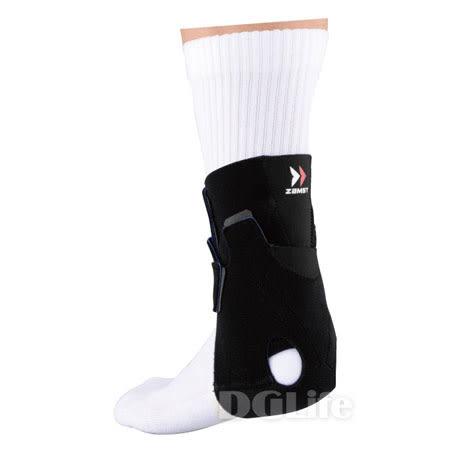《ZAMST》輕盈腳踝護具 AT-1