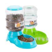 寵物飲水器自動喂食器喂水貓咪飲水機喝水器泰迪狗碗食盆狗狗用品igo「韓風物語」
