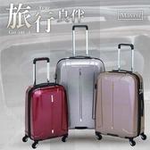 美國Solite行李箱-Maven(601)-21吋光澤紅