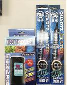 中藍(控溫器套餐)CS062A微電腦控溫器+海鯊450W防爆石英管*2隻 贈拐杖溫度計