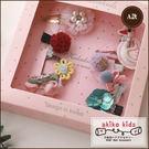 日本公主系列造型兒童髮夾8件組禮盒A款