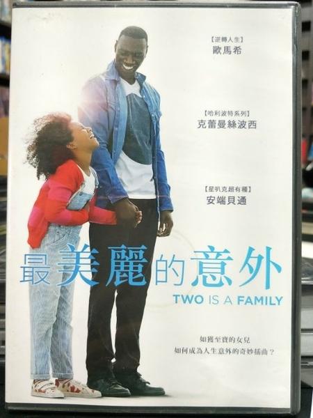 挖寶二手片-P82-024-正版DVD-電影【最美麗的意外】-歐馬希 克蕾曼絲波西 格洛麗亞科爾斯頓(直購價