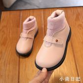 大碼女童短靴 新款冬女靴女童鞋低筒公主靴小中童靴女童雪地靴女孩短靴 qf15232【小美日記】