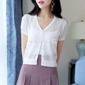 針織外套  寬鬆短袖薄款針織衫女短款鏤空V領開衫外搭防曬小外套披肩 『歐韓流行館』