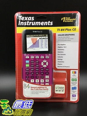 [商檢認證D35986]  Texas Instruments 紫色 TI-84 Plus CE Color Graphing Calculator - Plum (商檢局規定不能附變壓器)