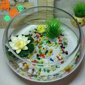 小型水族箱辦公室桌面創意圓形玻璃小魚缸大號烏龜缸迷你金魚缸 萬聖節服飾九折