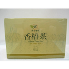 原生植物 香椿茶(5g*20包)12盒 台東原生應用植物園區