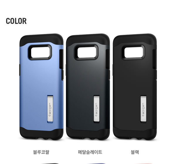 【贈滿版保護貼】SGP 三星 Galaxy S8 / S8+ Slim Armor 支架款 雙層吸震保護殼 SPIGEN