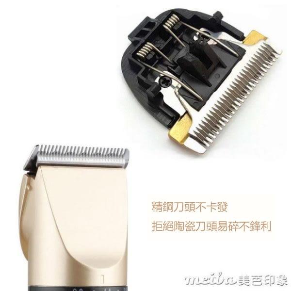 理髮器電推剪充電式電推子家用成人兒童理髮剪剃頭刀剃髮器X1 美芭