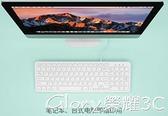 鍵盤巧克力鍵盤有線臺式電腦聯想筆記本USB外接家用辦公打字專用蘋果LX榮耀