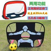 兒童足球門家用可折疊便攜式男孩室內戶外小型簡易龍門框網架YYS    易家樂