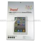 防指紋磨砂霧面螢幕保護貼 ASUS Fonepad ME371 (7吋平板)
