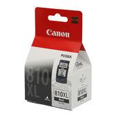 CANON PG-810XL 原廠高容量黑色墨水匣 適用 ip2770