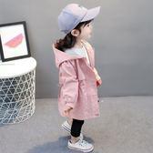新年大促2018新款女童外套風衣春季韓版童裝女寶寶長袖洋氣秋冬裝1-3一4歲 森活雜貨