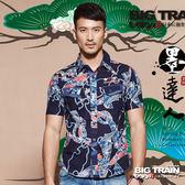 BIG TRAIN  加大日式印花短袖襯衫-男-深藍