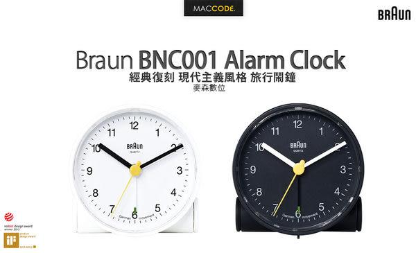 【台灣公司貨 二年保固】Braun BNC001 Alarm Clock 經典復刻 現代主義風格 旅行鬧鐘