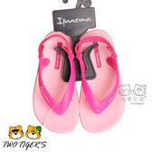 Ipanema 粉色 小童鞋 夾腳休閒涼鞋 NO.Y1085