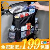 ✤宜家✤ 汽車用多 椅背置物袋車用保冷袋椅背袋置物袋儲物收納包保溫保冷
