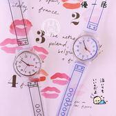創意可愛休閒小清新手錶簡約透明錶帶Y-2680