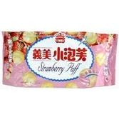 【合迷雅好物超級商城】《義美》小泡芙-草莓口味12包/箱-超值暢銷價