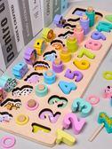 幼兒拼圖兒童早教益智木制玩具寶寶智力開發男女孩1數字積木3兩歲 滿天星
