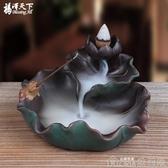 福澤天下 倒流香爐創意陶瓷擺件觀賞大號檀香沉香茶道香道香薰爐 歌莉婭