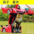 遙控車迷小小型充電玩具小孩音玩具車類無線男童益智 『優尚良品』