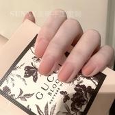 假指甲貼片 溫柔水蜜桃美甲豆沙色漸變磨砂可拆卸穿戴式光療甲片 [快速出貨]