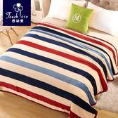 毛毯冬季珊瑚絨毯子加厚法蘭絨毛絨床單雙人單人防滑法萊絨鋪床薄     韓小姐の衣櫥