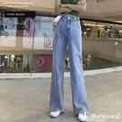 牛仔褲 高腰顯瘦垂感闊腿牛仔褲女2021新款柔軟寬鬆大碼泫雅直筒拖地長褲 愛麗絲