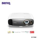 【限時特賣+24期0利率】BENQ 4K HDR色準三坪劇院機 投影機 W1700M 公司貨