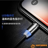 2米磁吸傳輸線蘋果磁力安卓typec充電線器三合一超級品牌【桃子居家】