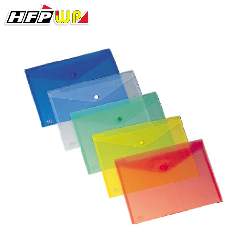 68折【客製化100個含燙金】HFPWP 鈕扣橫式文件袋公文袋 A4 防水 板厚0.18mm台灣製 GF230-BR100