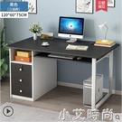 簡易電腦台式桌家用辦公抽屜帶鎖寫字桌學生書桌現代簡約臥室桌子 NMS小艾新品