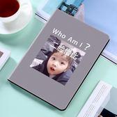 新ipad保護套Air休眠殼mini4迷你2平板5超薄6全包7皮套蘋果殼