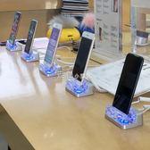 手機防盜器手機防盜器平板報警小米OPPO三星華為蘋果店鋪柜臺安卓充電展示架  走心小賣場